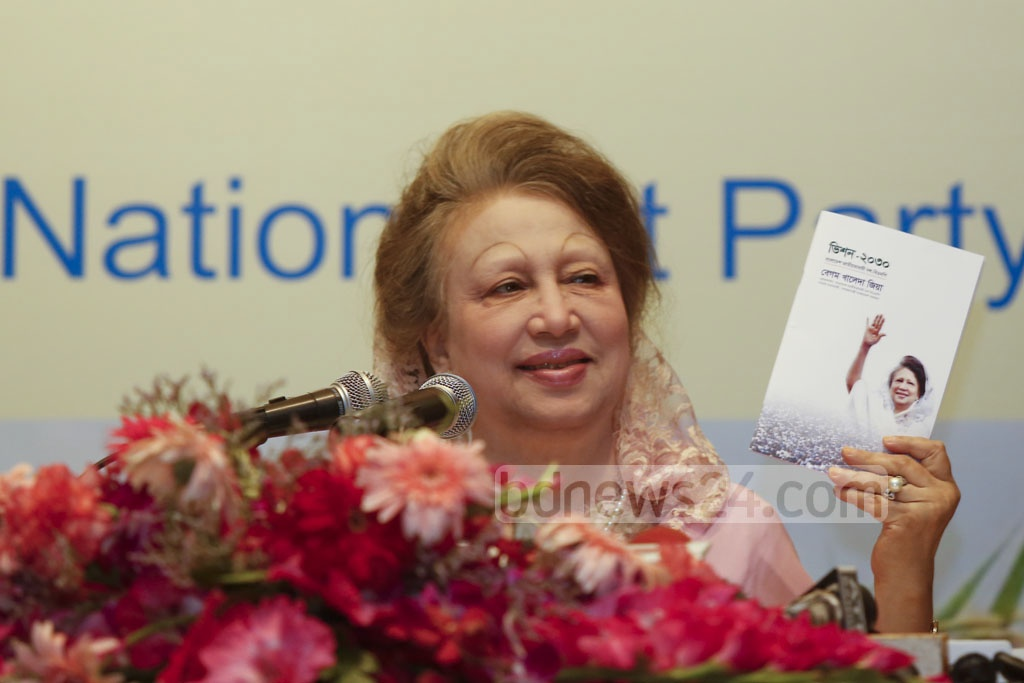 BNP chief Khaleda Zia with the booklet of Vision 2030 after unveiling the party's development roadmap at the Westin hotel in Dhaka on Wednesday. Photo: mostafigur rahman
