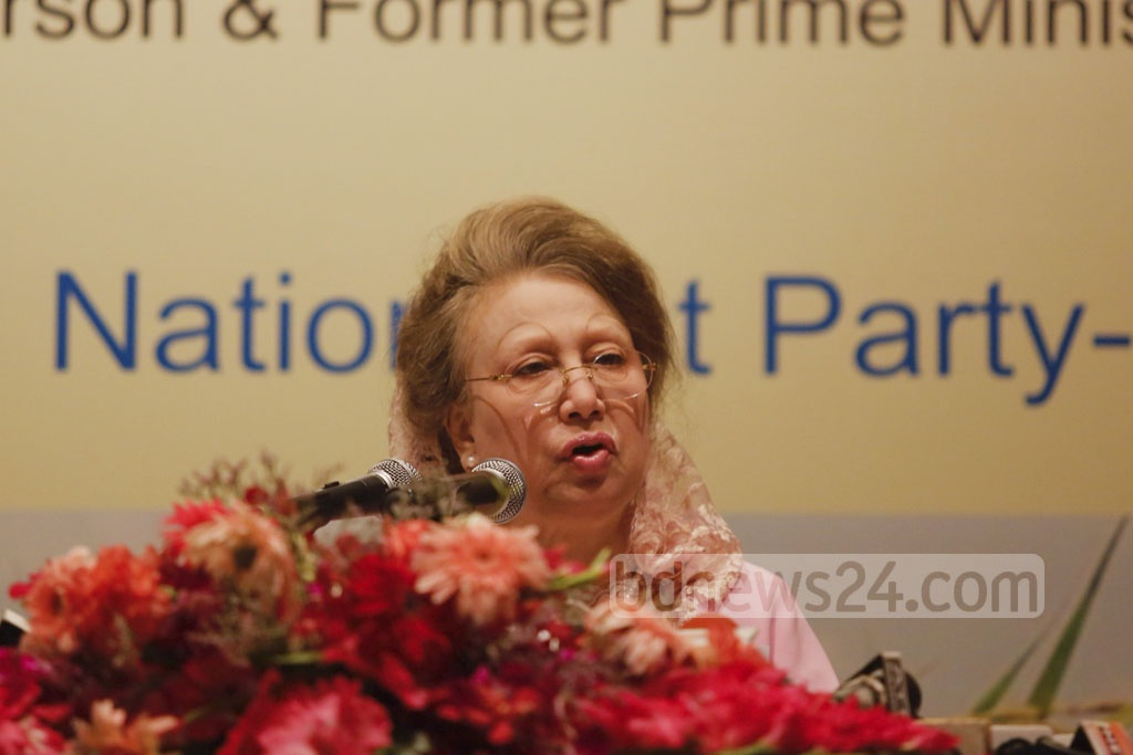 Khaleda's Vision 2030: BNP Chairperson Khaleda Zia explains her party's vision on 'Bangladesh by 2030', to the media at a Dhaka hotel on Wednesday. Photo: mostafigur rahman