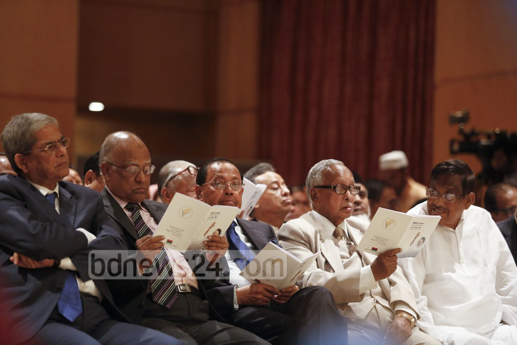 BNP leaders listen to their party chief Khaleda Zia unveiling Vision 2030 at the Westin hotel in Dhaka on Wednesday. Photo: mostafigur rahman