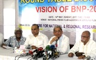 Zafrullah finds many things missing in Khaleda's Vision 2030