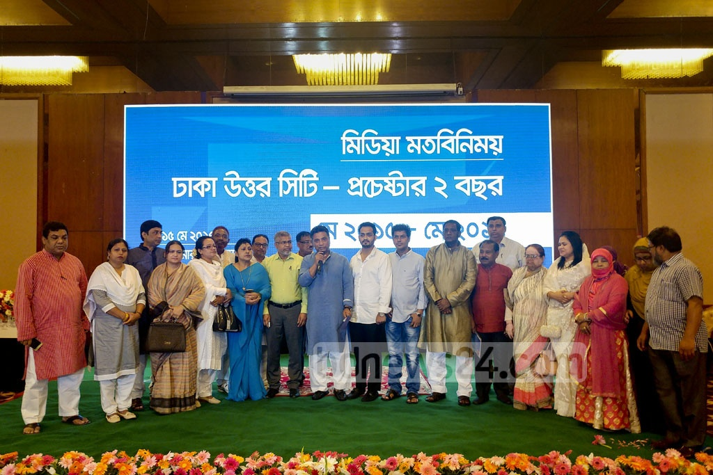 Dhaka North City Corporation Mayor Annisul Huq and councillors attend a programme at Pan Pacific Sonargaon Hotel on Monday to celebrate the DNCC's two-year effort to serve residents. Photo: abdul mannan
