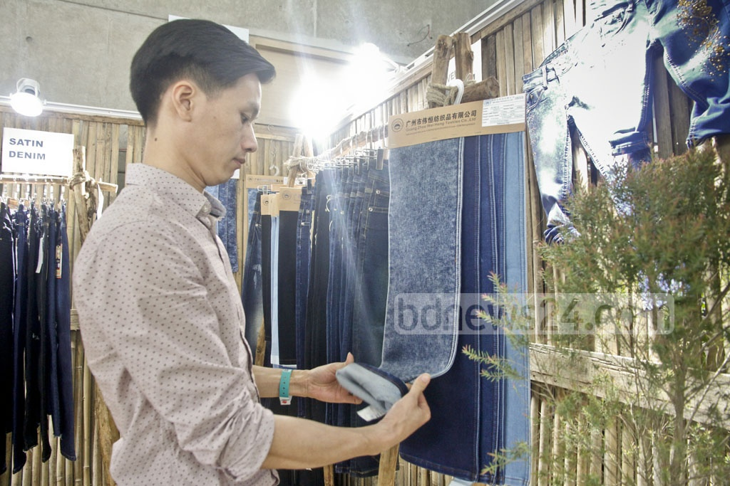 Exhibits are on display at a stall at the Bangladesh Denim Expo at the International Convention City Bashundhara in Dhaka on Wednesday.