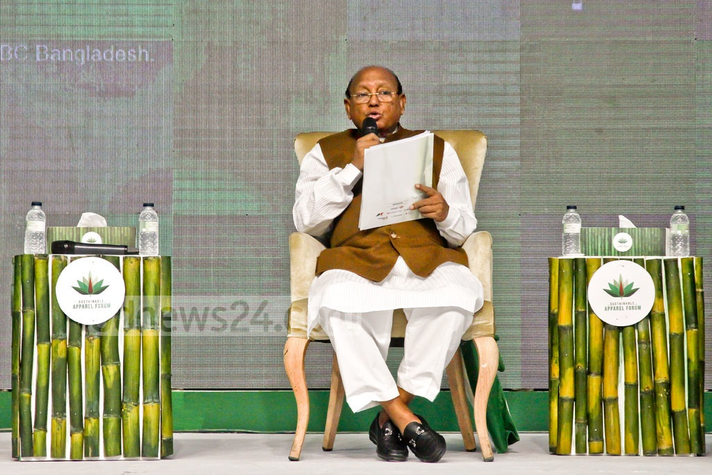Commerce Minister Tofail Ahmed attends the inauguration ceremony of the Bangladesh Denim Expo at the International Convention City Bashundhara in Dhaka on Wednesday.