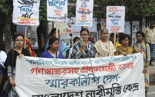 Activists from the Bangladesh Women's Freedom Centre protest the special provisions of the Child Marriage Act 2017 in front of the National Press Club on Sunday.