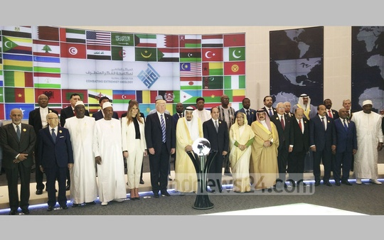 PM Sheikh Hasina joins other Muslim country leaders and US President Donald Trump, his wife Melania in a photo session during the first-ever Arab-Islamic-American Summit at Saudi Arabia on Sunday.