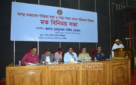 Dhaka South City Mayor Sayeed Khokon, businessmen, imams, hotel and restaurant owners and representatives from bars and clubs discuss the city administration's preparations for the month of Ramadan at the Nagarbhaban on Monday.