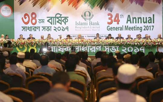 The 34th Annual General Meeting of Islami Bank Bangladesh is held at the capital's Kurmitola Golf Club on Tuesday.