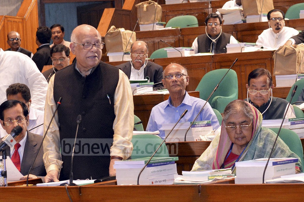 Finance Minister AMA Muhith presenting the national budget for fiscal 2017-2018 in parliament on Thursday. Photo: PID