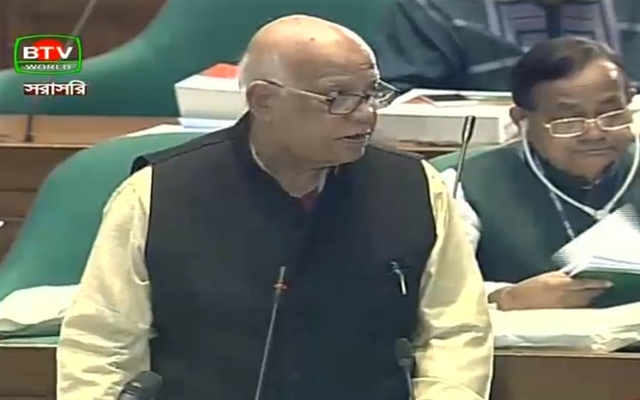 Finance Minister AMA Muhith proposing the budget for fiscal 2017-18 in parliament. Screengrab from live telecast by the state broadcaster BTV.