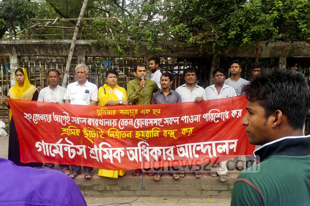 A rights group for garment factory workers demands that they be paid salaries and Eid bonus before 20th day of Ramadan. Photo: abdul mannan