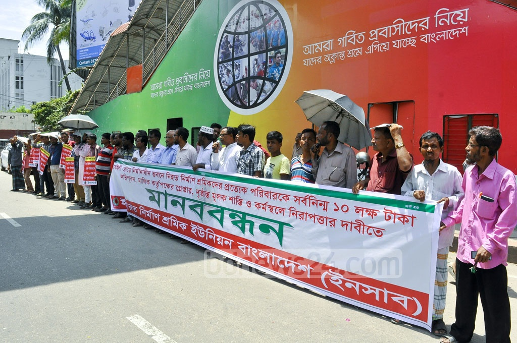 Members of the Construction Workers Union form a human chain in front of the National Press Club on Saturday demanding compensation for the workers who died in the accident at an under-construction building site in Dhaka's Bailey Road.