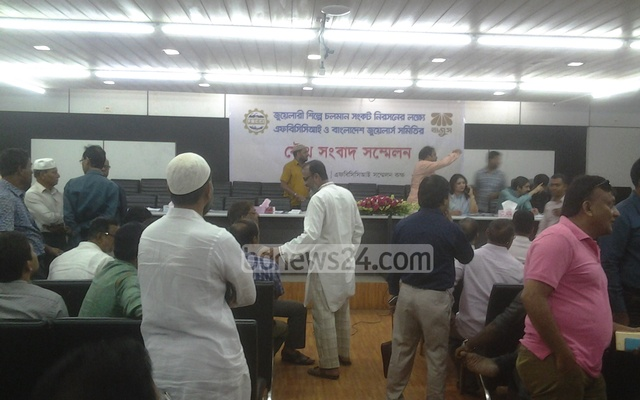 The decision to call of the protests came from a joint media briefing by Bangladesh Jewellers' Samity and Federation of Bangladesh Chambers of Commerce and Industry on Saturday.
