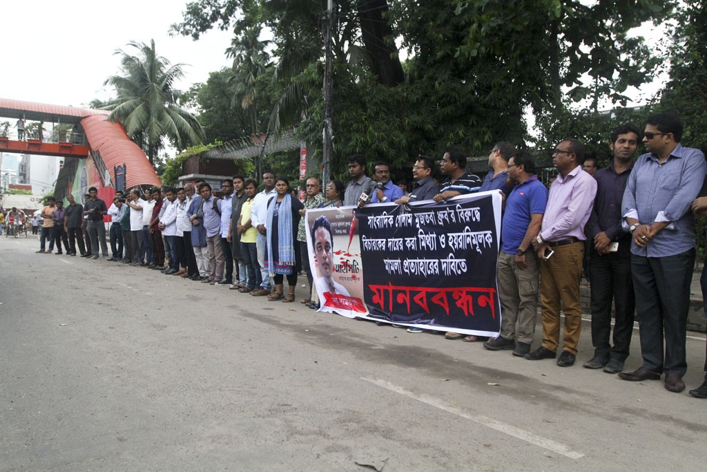 Reporters demand the dismissal of an ICT case filed by a judge against bdnews24.com Staff Correspondent Golam Mujtaba Dhruba in front of the National Press Club in Dhaka on Thursday.