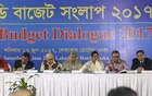 Research organisation Centre for Policy Dialogue or CPD organised a post-budget discussion on Saturday at Dhaka's Lake Shore Hotel.