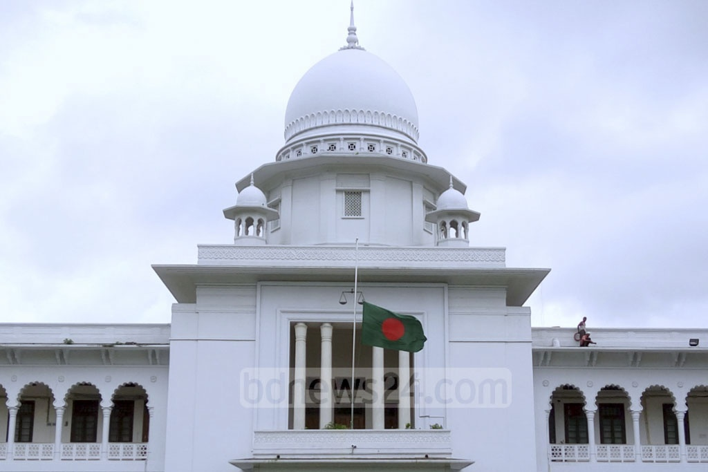 The national flag was lowered after the government announced two days of national mourning for those killed inside Holey Artisan.