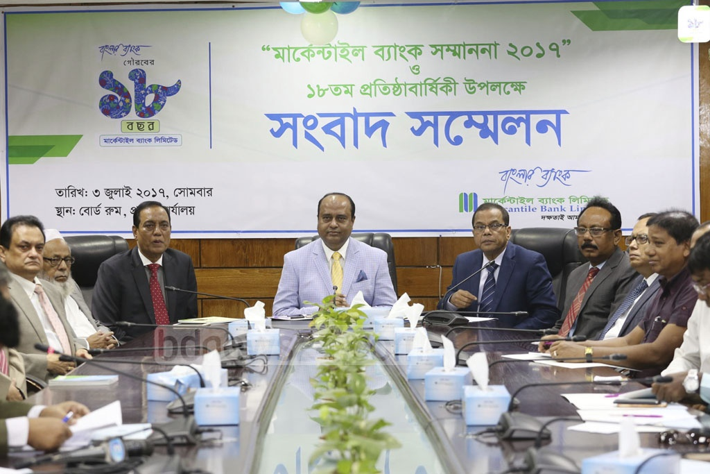Mercantile Bank held a media briefing at its headquarters in Dhaka's Motijheel on Monday over its 18th founding anniversary.