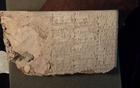 A cuneiform tablet, an ancient clay artefact that originated in modern-day Iraq is seen in this undated handout photo obtained by Reuters Jul 5, 2017. Reuters