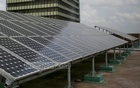 Bangladesh signs deal with China's ZTE Corp for solar power plant