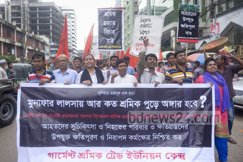 Garment Workers Trade Union Centre rally in Dhaka on Monday to demand the arrest and punishment of those responsible for the Gazipur factory boiler blast.