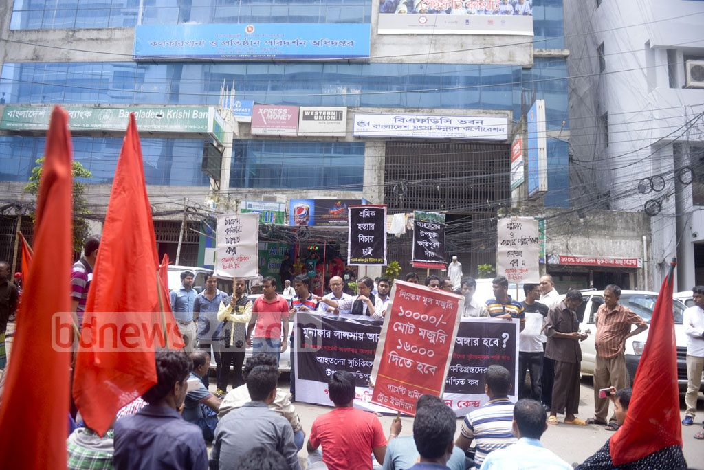 The Garment Workers Trade Union Centre demonstrate in front of the Department of Inspection for Factories and Establishments in Dhaka's Karwan Bazar on Monday to demand justice for the victims of the Gazipur factory boiler blast.