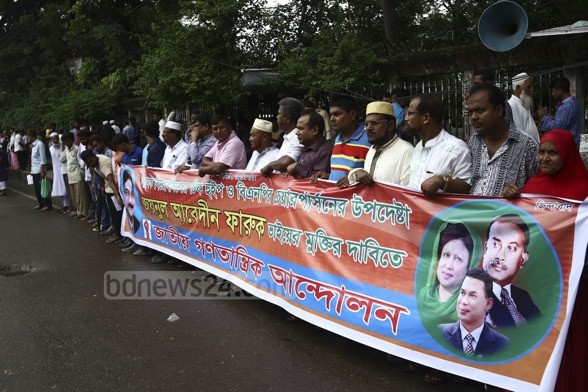 Demonstration in front of Dhaka's National Press Club on Tuesday demanding release of senior BNP leader Zainul Abdin Farroque.