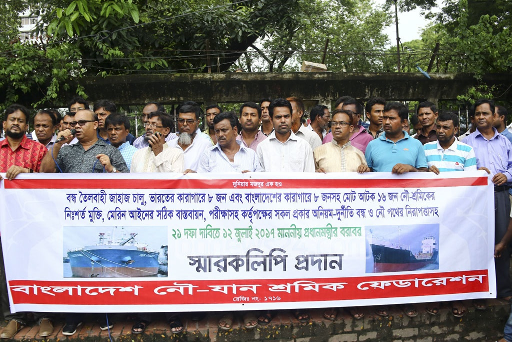 Bangladesh Water Transport Workers' Federation forms a human chain in front of the National Press Club in Dhaka on Wednesday to press their 21-point charter of demands.