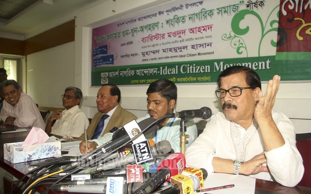 Mahmudur Rahman Manna, who served as an organising secretary of the Awami League, lost his post for demanding reforms in party during the emergency regime.