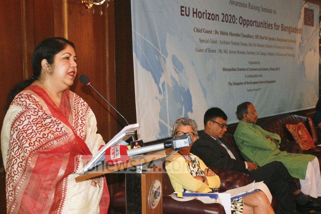 Speaker Shirin Sharmin Chaudhury addresses a seminar of the Metropolitan Chamber of Commerce and Industry in the capital on Tuesday. The seminar discussed trade opportunities for Bangladesh at the European Union or EU.