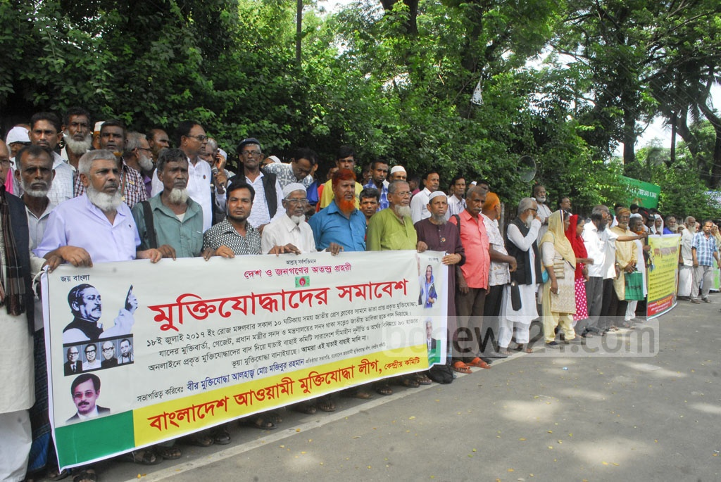 Bangladesh Awami Muktijoddha League stages a demonstration in front of Dhaka's National Press Club on Tuesday condemning omissions of names of certified freedom fighters from the official list.