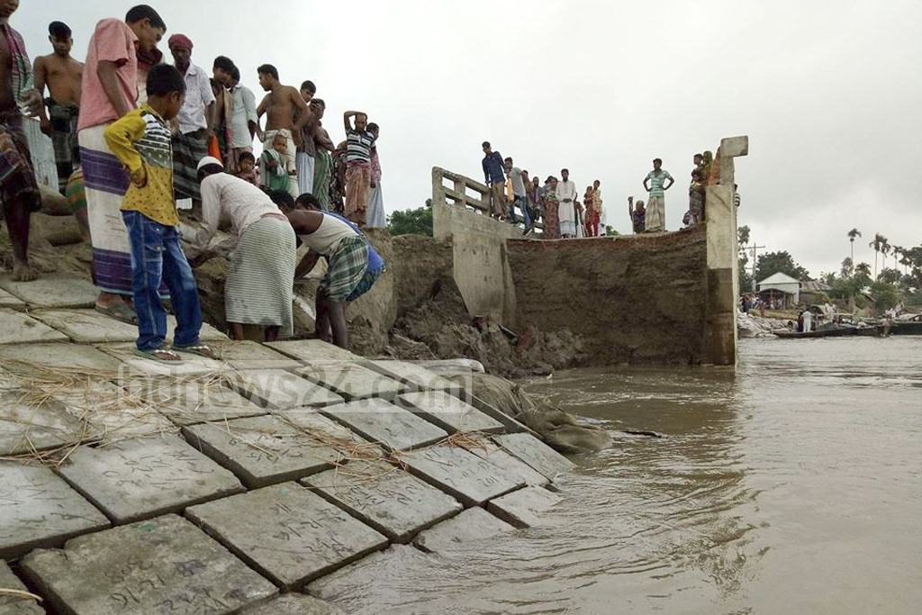 An embankment worth billions, and located by the Jamuna River in Sirajganj's Chowhali Upazila, collapses for the seventh time since construction began two months ago.