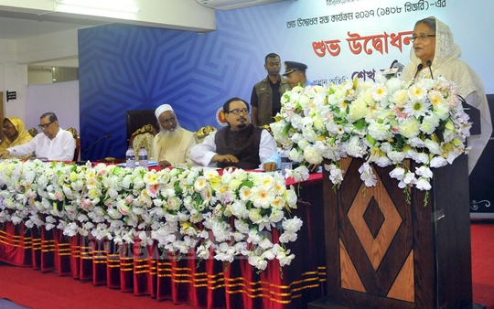 Prime Minister Sheikh Hasina inaugurated this year's Hajj programmes at the Ashkona Hajj Camp in Dhaka on Saturday. Photo: Yeasin Kabir Joy