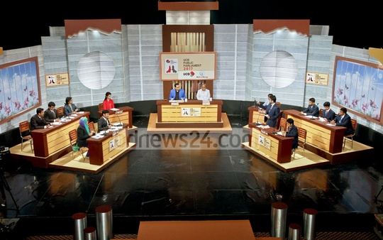 A debate session titled 'Debate for Democracy' on the Election Commission's work plan for the next parliamentary polls was organised at the BFDC auditorium in Dhaka on Saturday.