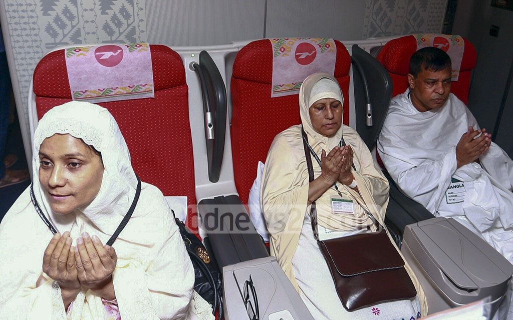 The first Hajj flight of 2017 took off Monday carrying 418 pilgrims. A total of 127,198 Bangladeshi pilgrims are expected to travel to Saudi Arabia this year.