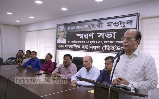 Iqbal Sobhan Chowdhury, senior journalist and adviser to Prime Minister Sheikh Hasina, speaks at a memorial meeting on the third death anniversary of eminent journalist and former lawmaker Baby Moudud at the National Press Club on Tuesday.