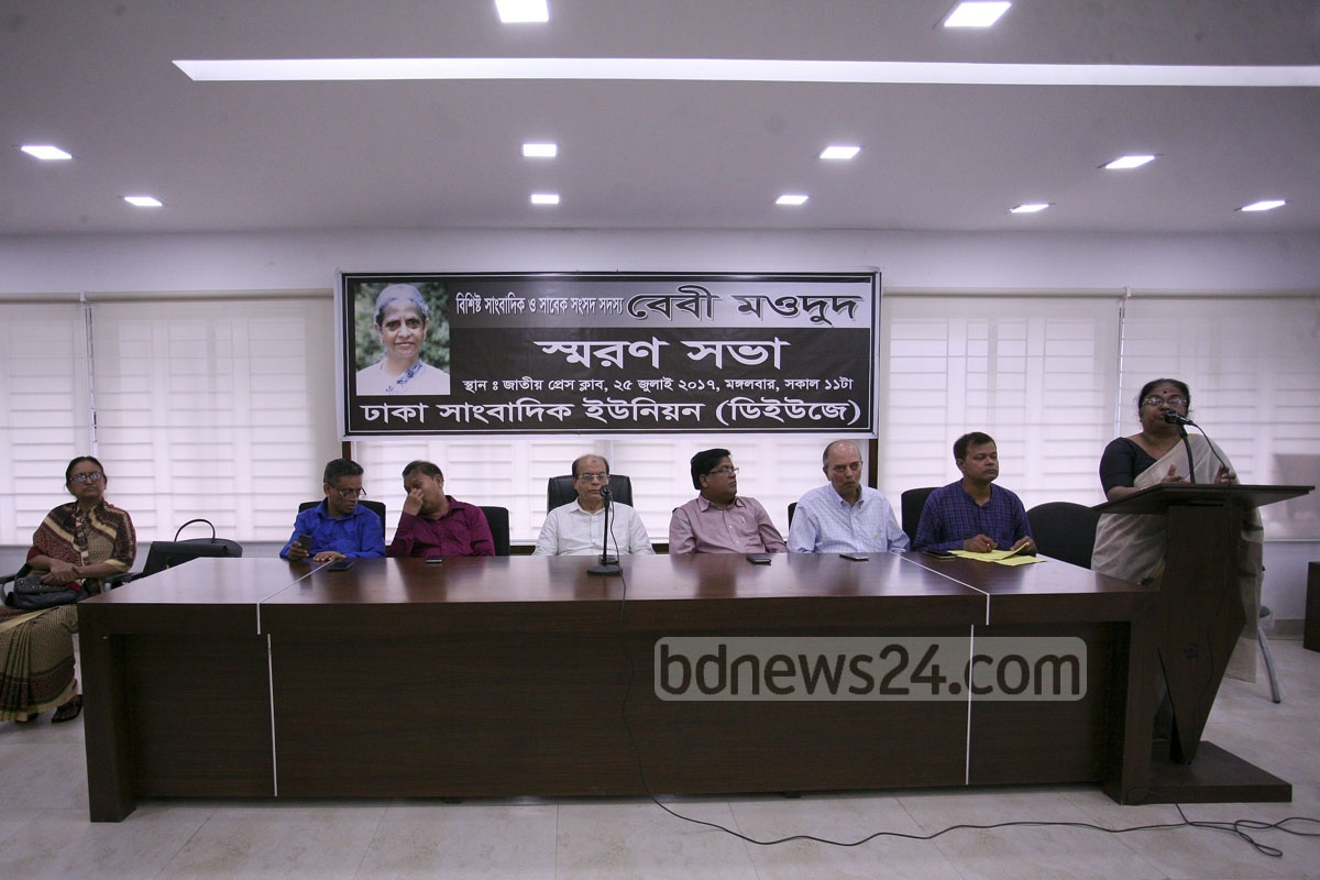 Nasimun Ara Haque, a long-time friend, speaks on the late journalist Baby Moudud on her third death anniversary at a memorial meeting at the National Press Club in Dhaka on Tuesday.