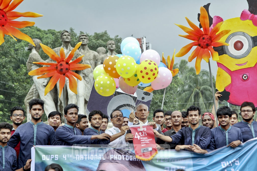 Dhaka University Vice Chancellor AAMS Arefin Siddique inaugurates the DUPS 4th National Photography Festival, an event jointly organised by the Dhaka University Photographic Society and Bangladesh Shilpakala Academy.