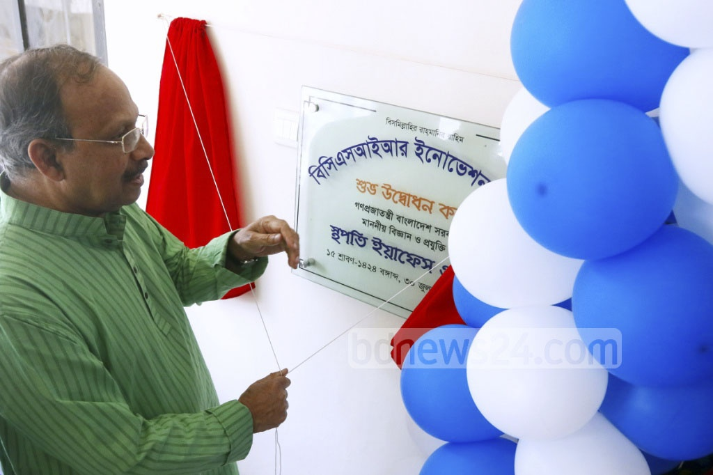 Science and Technology Minister Yafes Osman inaugurates the Innovation Gallery organised by the Bangladesh Council of Scientific and Industrial Research on Sunday. Photo: asaduzzaman pramanik
