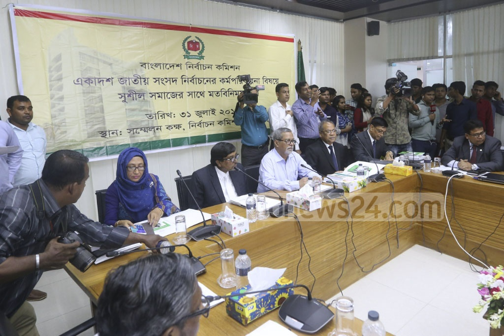 The Election Commission's talks over its roadmap for the next elections kicked-off on Monday with a meeting with representatives from the civil society. Photo: asaduzzaman pramanik