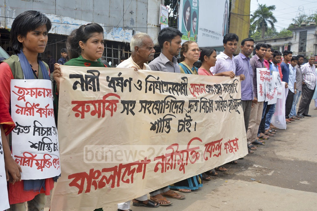 Women Rights group Nari Mukti Kendra's demonstration in Bogra on Monday demanding justice for suspects in the assault of a rape victim and her mother.