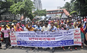 This Aug 1 2017 file photo shows a procession of Jago Bangladesh Garments Shramic Federation against the 'closure of garment factories in the name of establishing safety by Accord on Fire and Building Safety in Bangladesh and Alliance for Bangladesh Worker Safety'.