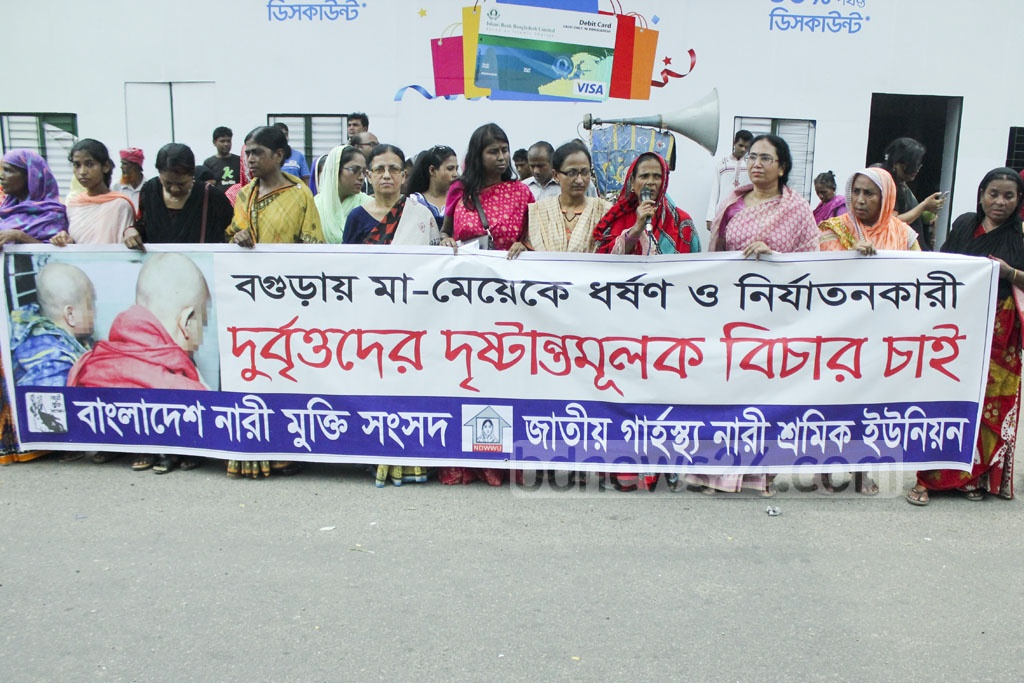 Woman rights groups demonstrate in front of the National Press Club on Tuesday demanding exemplary punishment to those accused of assaulting a rape victim and her mother in Bogra.