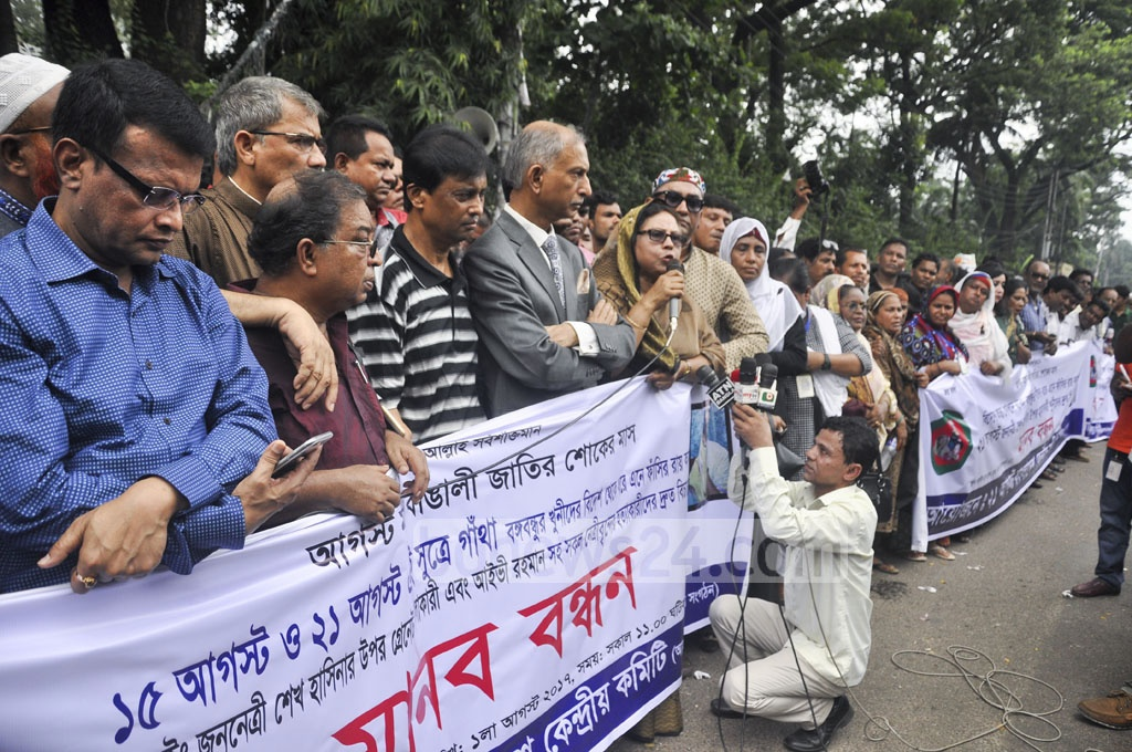 State Minister for Women and Children Affairs Meher Afroz Chumki addresses a demonstration in front of the National Press Club on Tuesday demanding trial of Aug 21 attackers and execution of killers of Bangabandhu Sheikh Mujibur Rahman who are now hiding abroad.