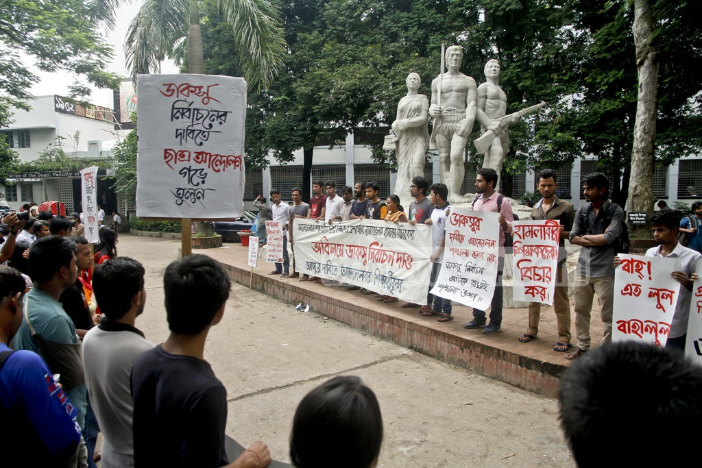 Dhaka University students demand elections to Dhaka University Central Student's Union or DUCSU from a demonstration on campus on Wednesday. Photo: tanvir ahammed