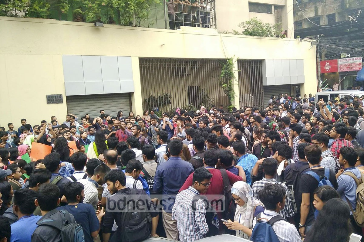 BRAC University students continue their protest against a teacher's assault by university officials on Wednesday.