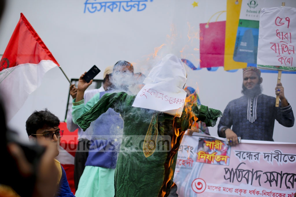 Protesters burn an effigy of Bogra Sramik League leader Tufan Sarker, arrested in a case over rape charges, on Friday in front of the National Press Club in Dhaka at a demonstration calling for a stop in violence against women. Photo: asaduzzaman pramanik
