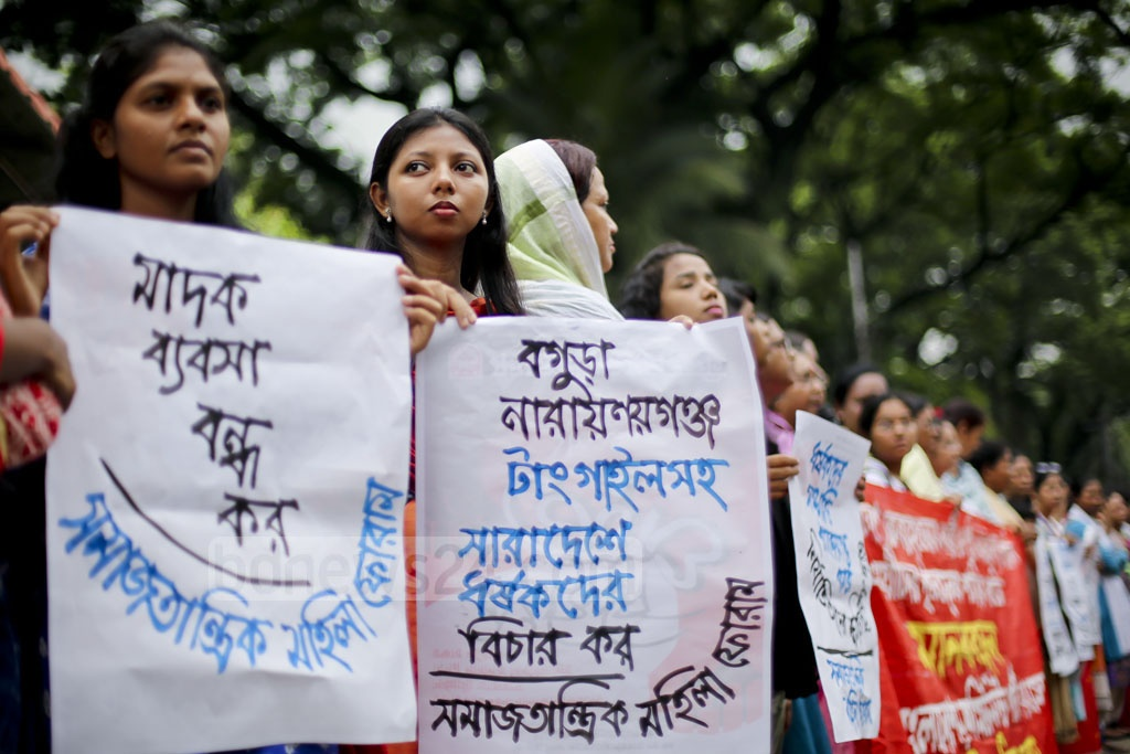 Communist Party of Bangladesh (Women Cell) and Samajtantrik Mahila Forum held a human-chain protest in front of the National Press Club on Friday in Dhaka protesting violence against women and children. Photo: asaduzzaman pramanik