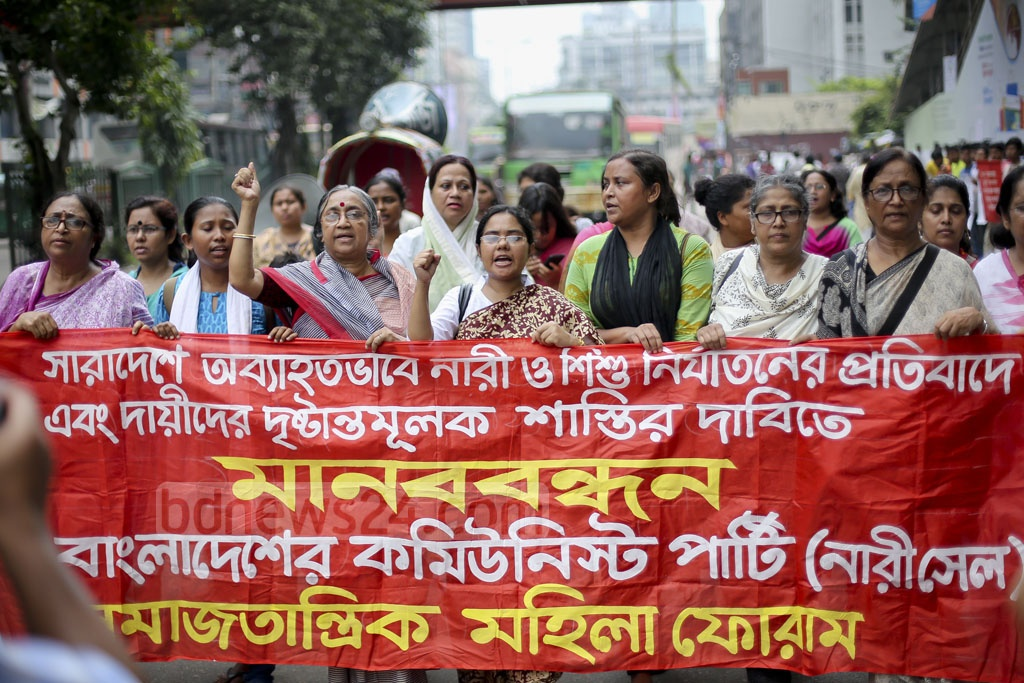 Communist Party of Bangladesh (Women Cell) and Samajtantrik Mahila Forum took out a procession on Friday in Dhaka protesting violence against women and children across the country. Photo: asaduzzaman pramanik