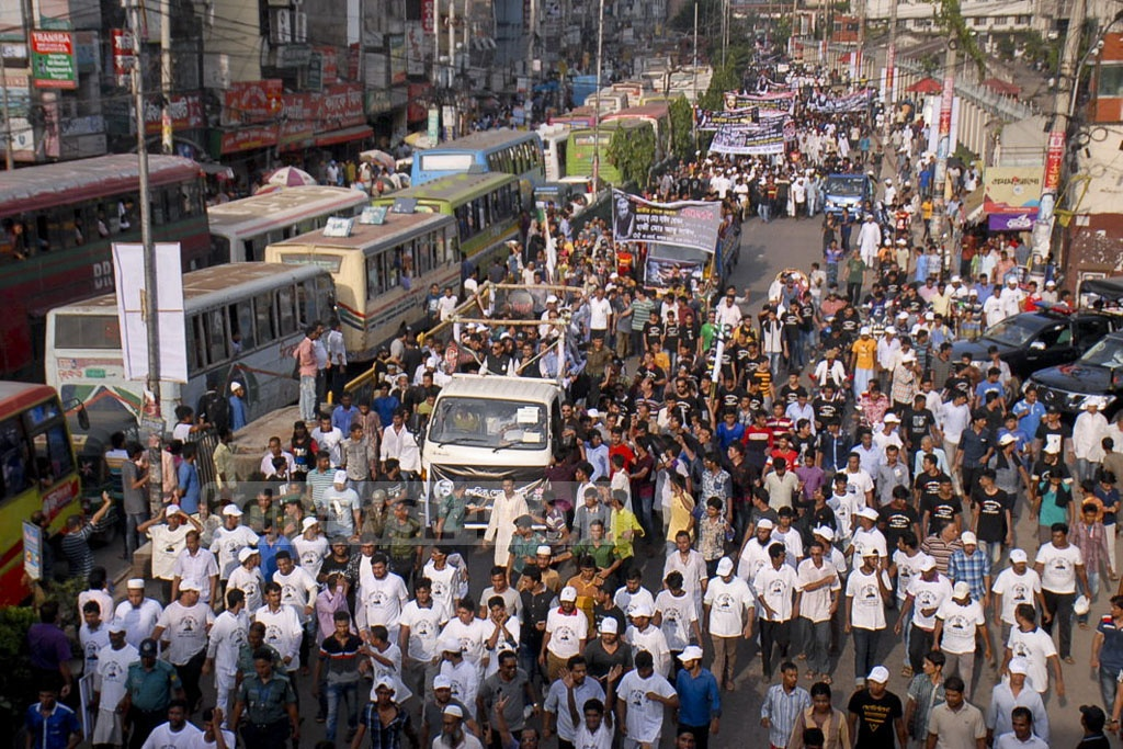 Dhaka South City Corporation organised a citizens' march on Saturday ahead of National Mourning Day.