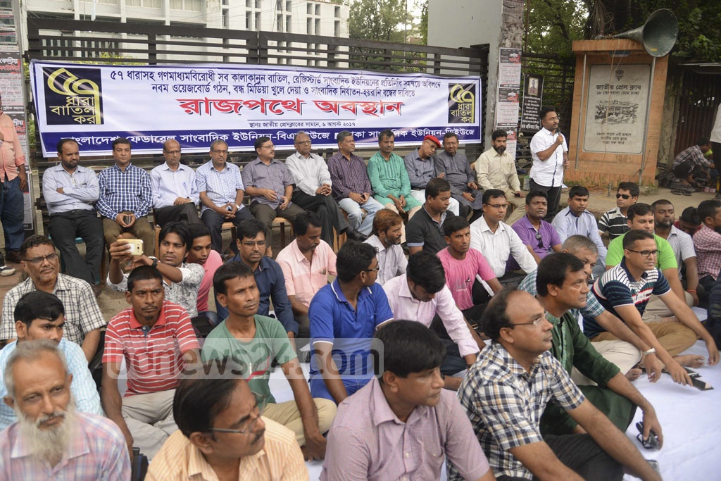 Two organisations of journalists staged a sit-in in front of the National Press Club in Dhaka on Sunday demanding cancellation of Section 57 of the ICT Act.