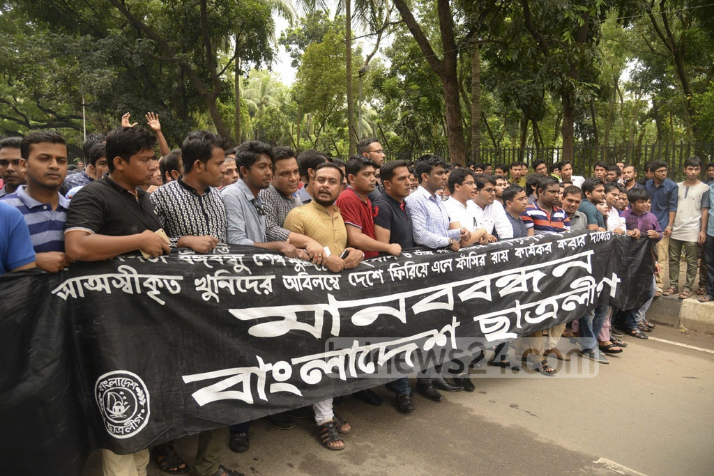 Bangladesh Chhatra League takes out a procession in Dhaka on Sunday demanding that the fugitive killers of Bangabandhu be brought back from abroad for hanging.